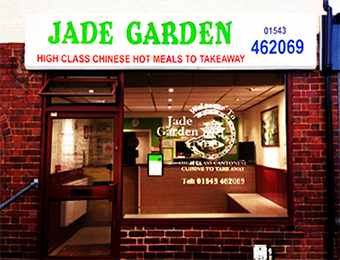 Jade Garden Is A Well Established Chinese Takeaway Based In Cannock  Providing High Class Cantonese Cuisine To Takeaway.